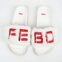 FEBO insta furry slippers